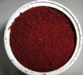 ROBIN RED - RED COLOUR CANARY ENHANCEMENT & BAIT FOR CARP FISHING 200g TUB